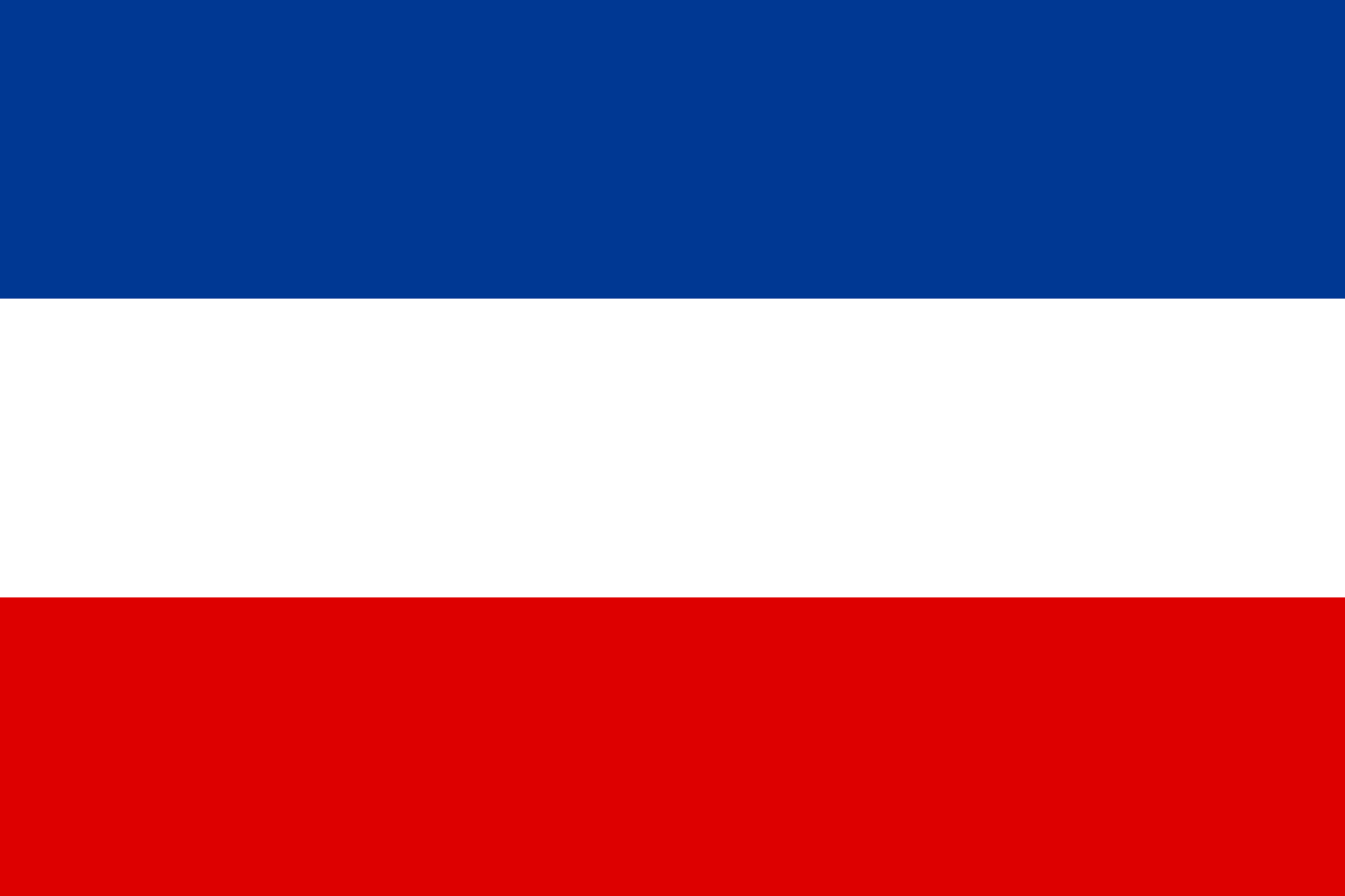 파일:2000px-Flag_of_the_Kingdom_of_Yugoslavia.svg.png