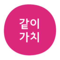 파일:icon_kakao_together.png