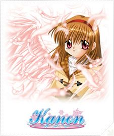 파일:products_kanon_off.jpg