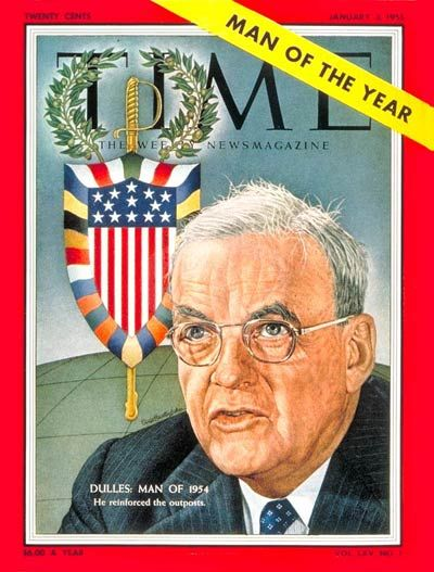 파일:Person Of The Year 1954.jpg