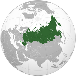 파일:600px-Russian_Federation_(orthographic_projection)_-_Crimea_disputed.svg.png