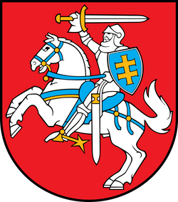 파일:2000px-Coat_of_arms_of_Lithuania.svg.png