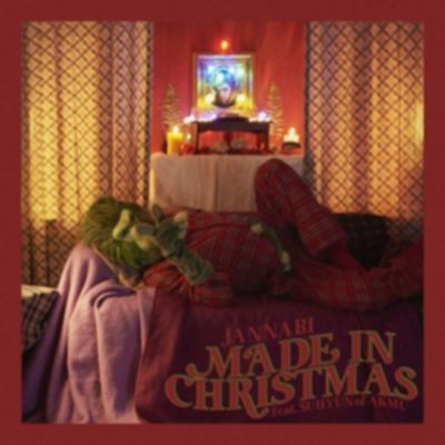파일:잔나비 Made In Christmas.jpg