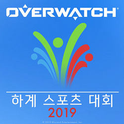 파일:Overwatch_Summer 2019.png