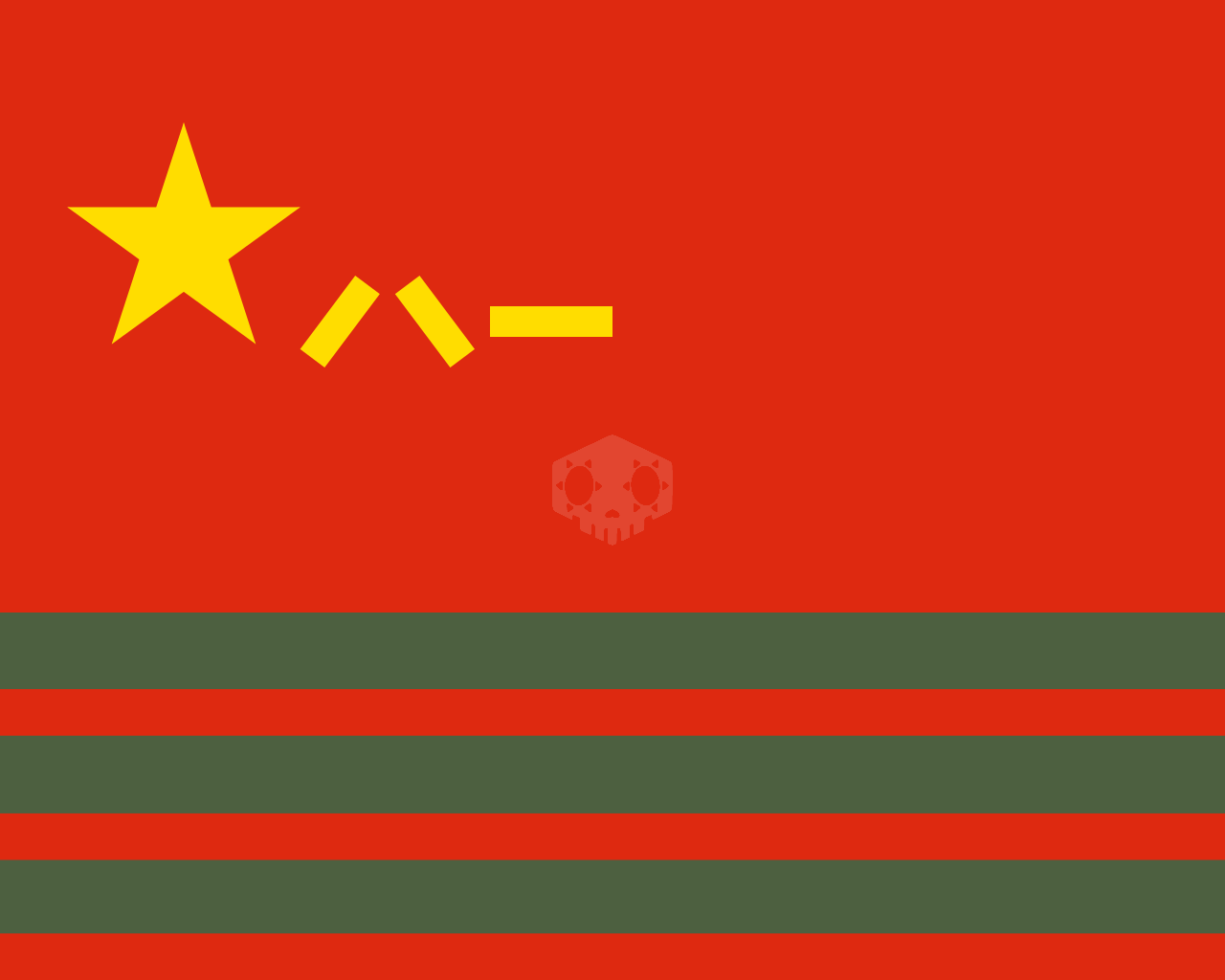 파일:People's_Armed_Police_Flag.png