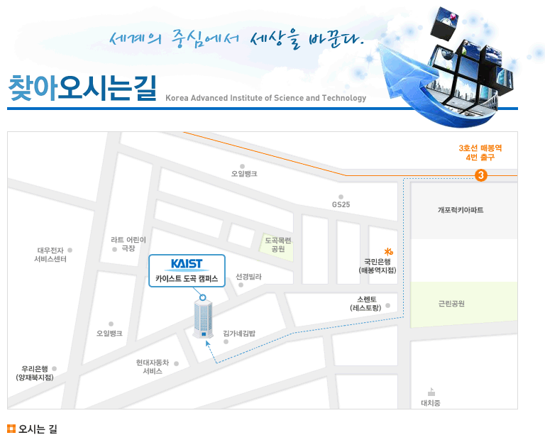 파일:external/www.neweducation.co.kr/78fb0629785d082ef6293a4194d80561_4h6YtyngBXzSkpT.gif