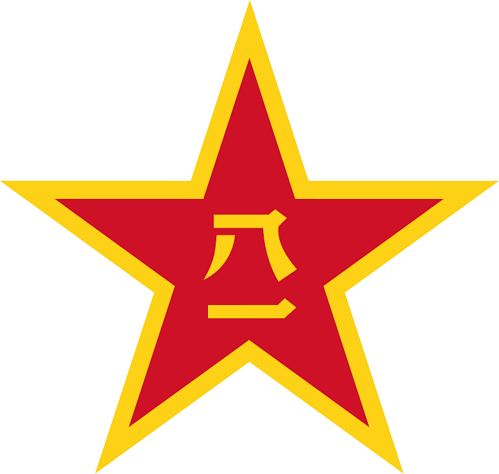 파일:external/upload.wikimedia.org/715px-China_Emblem_PLA.svg.png