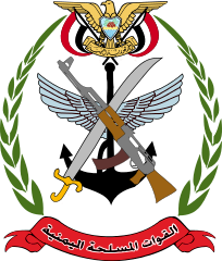 파일:external/upload.wikimedia.org/204px-Yemeni_Armed_Forces_Emblem.svg.png