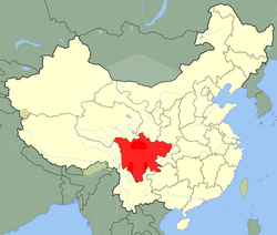 파일:external/upload.wikimedia.org/620px-China_Sichuan.svg.png