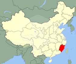 파일:external/upload.wikimedia.org/620px-China_Fujian.svg.png