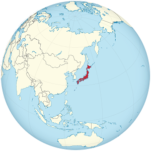 파일:external/upload.wikimedia.org/300px-Japan_on_the_globe_%28de-facto%29_%28Japan_centered%29.svg.png