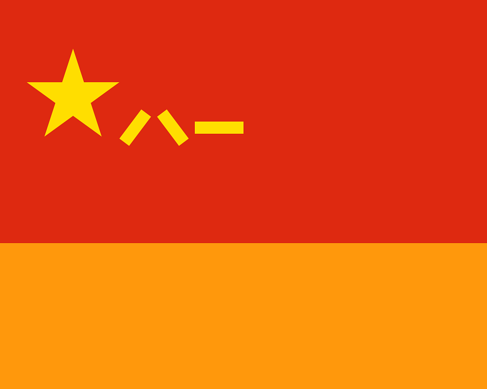 파일:external/upload.wikimedia.org/1000px-Rocket_Force_Flag_of_the_People%27s_Republic_of_China.svg.png