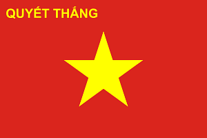 파일:external/upload.wikimedia.org/300px-Flag_of_Viet_Nam_Peoples_Army.svg.png