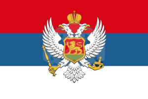 파일:external/upload.wikimedia.org/300px-Flag_of_the_Kingdom_of_Montenegro.svg.png