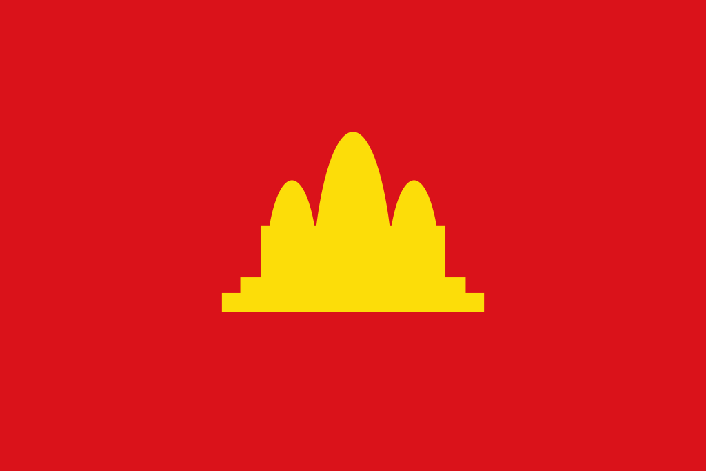파일:external/upload.wikimedia.org/1024px-Flag_of_Democratic_Kampuchea.svg.png