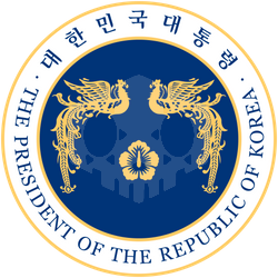 파일:external/upload.wikimedia.org/1024px-Seal_of_the_President_of_the_Republic_of_Korea.svg.png
