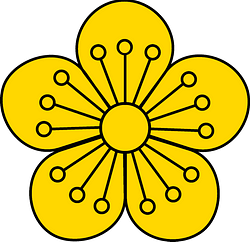 파일:external/upload.wikimedia.org/617px-The_Imperial_Seal_of_Korea_03.png