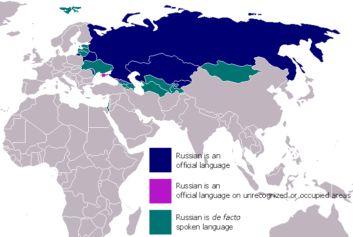 파일:external/upload.wikimedia.org/RussianLanguageMap.png