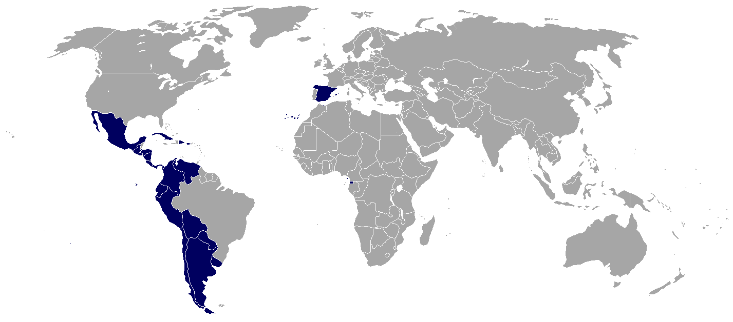 파일:external/upload.wikimedia.org/Hispanidad.png