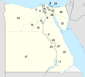 파일:external/upload.wikimedia.org/300px-Governorates_of_Egypt.svg.png