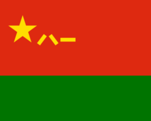 파일:external/upload.wikimedia.org/500px-Ground_Force_Flag_of_the_People%27s_Republic_of_China.svg.png