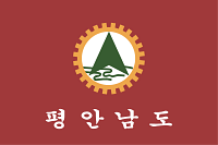 파일:external/upload.wikimedia.org/200px-Flag_of_P%27y%C5%8Fngan-namdo_%28ROK%29.svg.png