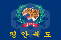 파일:external/upload.wikimedia.org/200px-Flag_of_P%27y%C5%8Fngan-pukto_%28ROK%29.svg.png