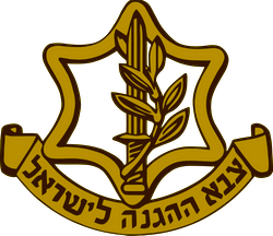 파일:external/upload.wikimedia.org/1000px-Badge_of_the_Israel_Defense_Forces.svg.png