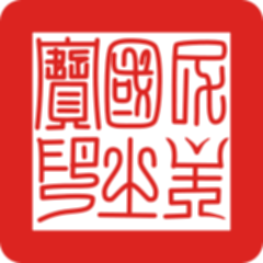 파일:external/upload.wikimedia.org/240px-Formosa_Seal.svg.png