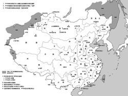 파일:external/upload.wikimedia.org/Map-Qing_Dynasty_1911.jpg