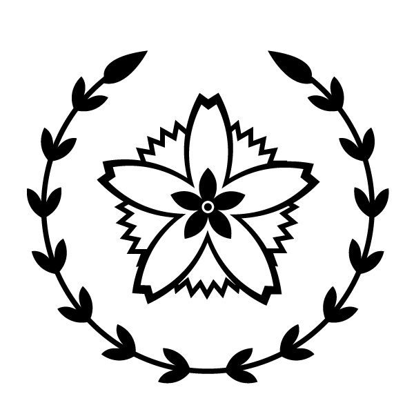 파일:external/upload.wikimedia.org/Emblem_of_South_Pacific_Mandate.png