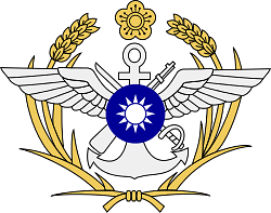 파일:external/upload.wikimedia.org/250px-ROC_Ministry_of_National_Defense_Seal.svg.png