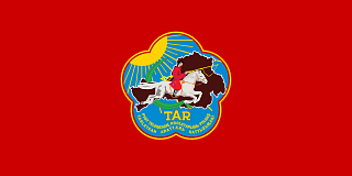 파일:external/upload.wikimedia.org/320px-Flag_of_the_Tuvan_People%27s_Republic_%281933-1939%29.svg.png