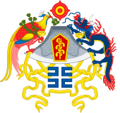 파일:external/upload.wikimedia.org/170px-Twelve_Symbols_national_emblem_of_China.svg.png