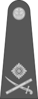 파일:external/upload.wikimedia.org/80px-British_Army_OF-7.svg.png