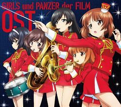파일:external/infinitemirai.files.wordpress.com/girls-und-panzer-der-film-ost.jpg