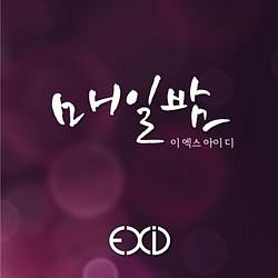 파일:external/image.melon.co.kr/2151706_org.jpg