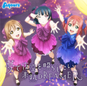 파일:external/www.lovelive-anime.jp/cd09a.png