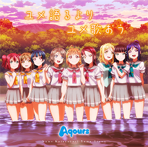 파일:external/www.lovelive-anime.jp/cd07a.png