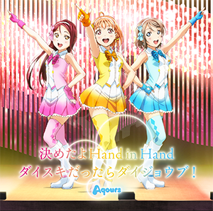 파일:external/www.lovelive-anime.jp/cd08a.png