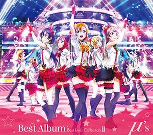 파일:external/www.lovelive-anime.jp/cd_53a.jpg