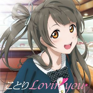 파일:external/www.lovelive-anime.jp/cd_08a.jpg