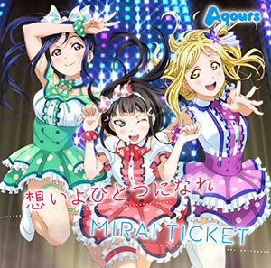파일:external/www.lovelive-anime.jp/cd10a.png