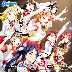 파일:external/www.lovelive-anime.jp/cd12a.png