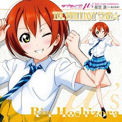파일:external/lovelive.kr/LZM2061_BRILLIANT.jpg