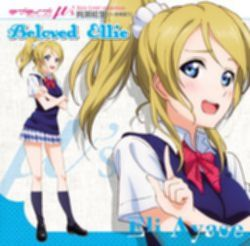 파일:external/lovelive.kr/LZM2060_Beloved-Ellie.jpg