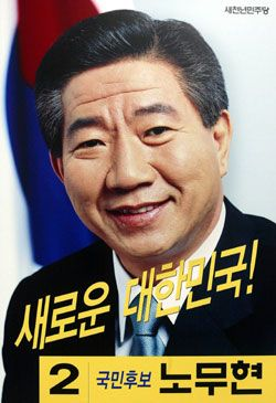 파일:external/monthly.chosun.com/1604_098_7.jpg