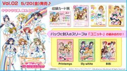 파일:external/lovelive-sic.com/vol02_sample_xieg.jpg