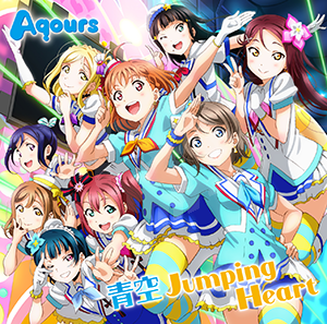 파일:external/lovelive-anime.jp/cd06a.png