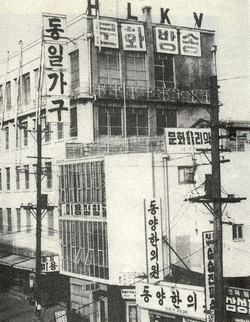 파일:external/office.kbs.co.kr/49fe8a353e347.jpg